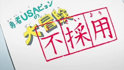 アニメ妖怪ウォッチ第172話-Part3-53