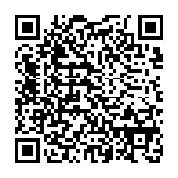 ウォッチ コード 妖怪 バスターズ ガシャコイン qr 福 満福おたふく駅の福ガシャコインで福ガシャ|妖怪ウォッチ2真打/元祖/本家 攻略魂