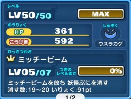 SH014330