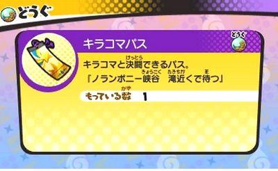 youkai3000443
