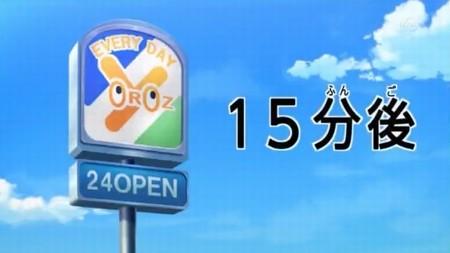 アニメ妖怪ウォッチ第145話-Part1-40