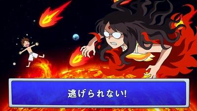 アニメ妖怪ウォッチ第137話-Part3-070