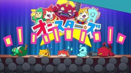 アニメ妖怪ウォッチ第172話-Part1-01