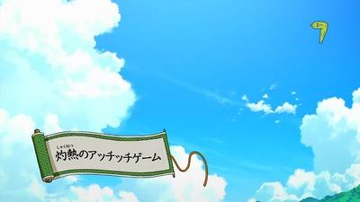 アニメ妖怪ウォッチ第137話-Part3-001