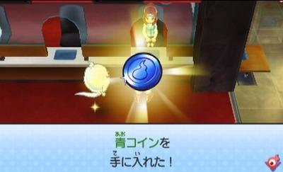 青コイン000