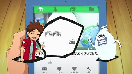 アニメ妖怪ウォッチ第180話-Part2-14