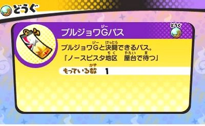 youkai3000442