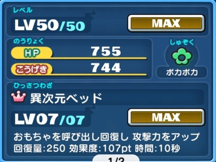 SH012080