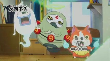 アニメ妖怪ウォッチ第181話-Part3-38