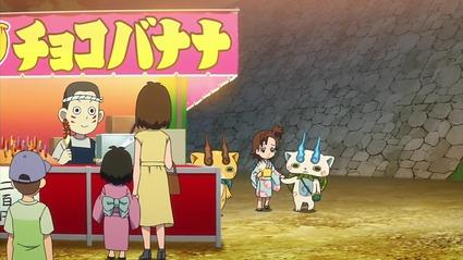 アニメ妖怪ウォッチ第183話-Part2-20