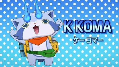 アニメ妖怪ウォッチ第139話-感想-Part1-010