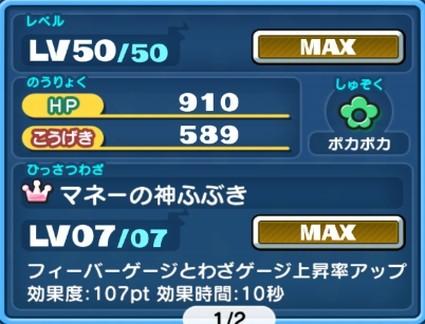 SH008689