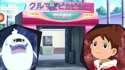 アニメ妖怪ウォッチ第161話-Part3-13