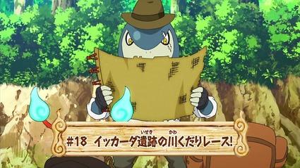アニメ妖怪ウォッチ第198話-Part1-02
