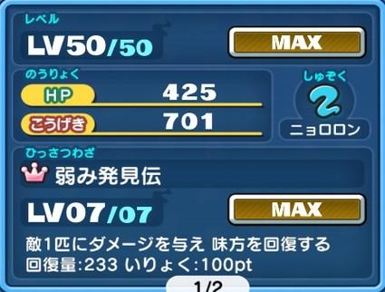 SH016644