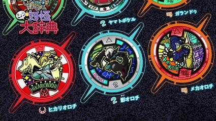 アニメ妖怪ウォッチ第186話-後編-30