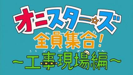 アニメ妖怪ウォッチ第177話-Part1-01