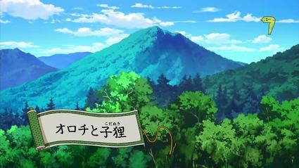 アニメ妖怪ウォッチ第191話-Part3-01