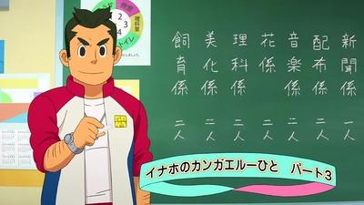 アニメ妖怪ウォッチ第139話-感想-Part2-02