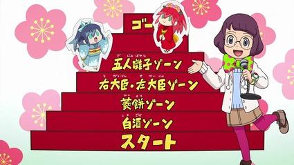 アニメ妖怪ウォッチ第159話-Part3-090
