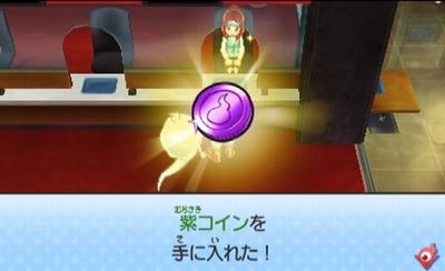 紫コイン000