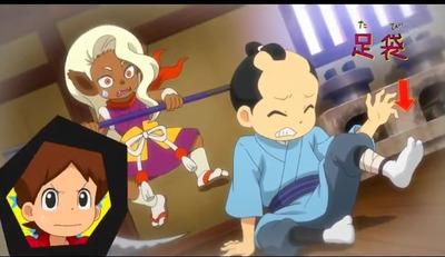 アニメ妖怪ウォッチ第137話-Part2-082
