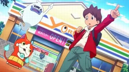 アニメ妖怪ウォッチ第145話-Part1-39