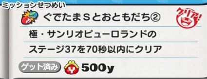 SH009615