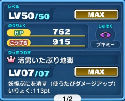 SH018094