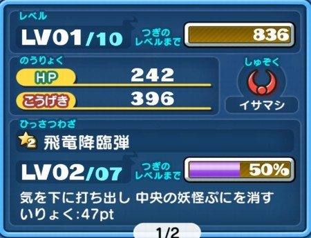 SH002171
