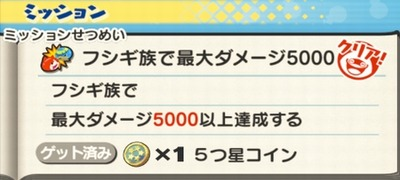 WS013000