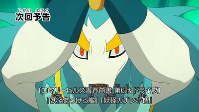 アニメ妖怪ウォッチ第137話-Part3-100