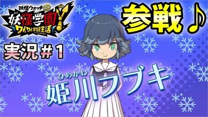 ygaku-01sam