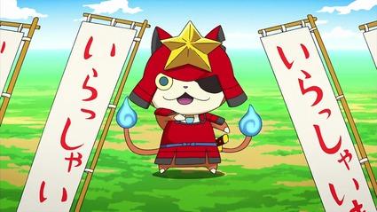 アニメ妖怪ウォッチ第195話-Part2-07