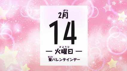 アニメ妖怪ウォッチ第157話-Part3-11