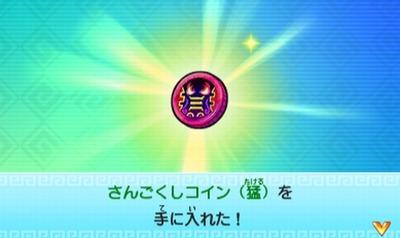 sangokushi-takeru000