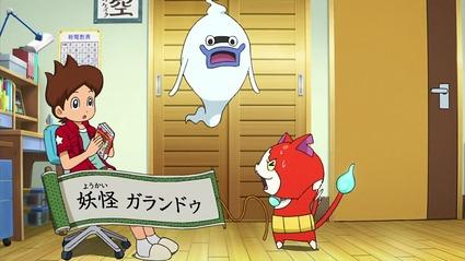 アニメ妖怪ウォッチ第186話-前編-24