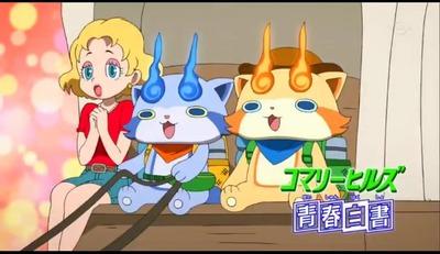 アニメ妖怪ウォッチ 第138話-Part1-056