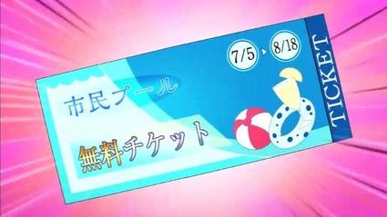 アニメ妖怪ウォッチ第184話-Part2-02