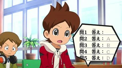アニメ妖怪ウォッチ第158話-Part4-05