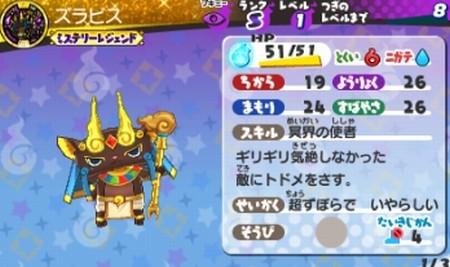 SH006067