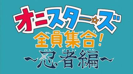 アニメ妖怪ウォッチ第172話-Part1-02