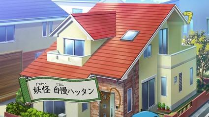 アニメ妖怪ウォッチ第160話-Part3-01