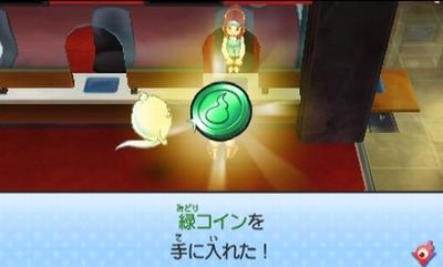 緑コイン000