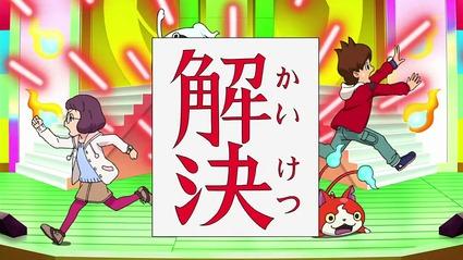 アニメ妖怪ウォッチ第164話-Part2-29