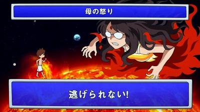 アニメ妖怪ウォッチ第137話-Part3-068