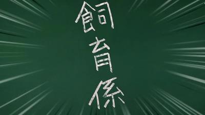 アニメ妖怪ウォッチ第139話-感想-Part2-82