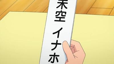 アニメ妖怪ウォッチ第139話-感想-Part2-04