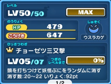 SH017803