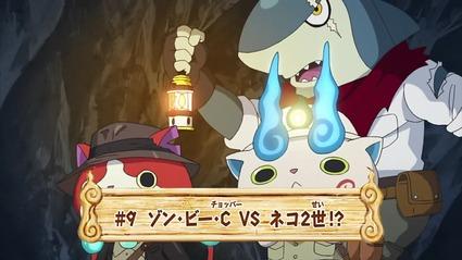 アニメ妖怪ウォッチ第187話-Part1-02